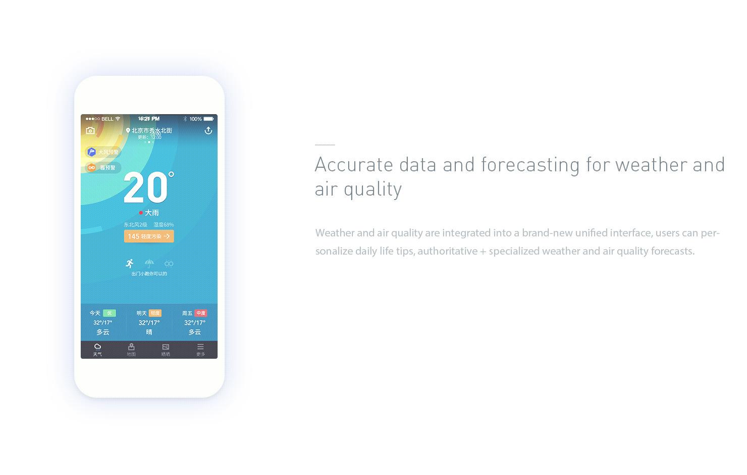 blue mobile app